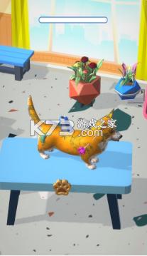 动物沙龙3D v1.0 手游 截图