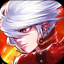 召唤师放置神兵 v3.0.1.22 游戏