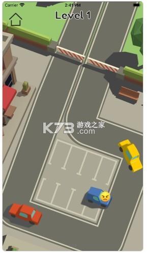 停车卡纸 v1.0 手机版 截图