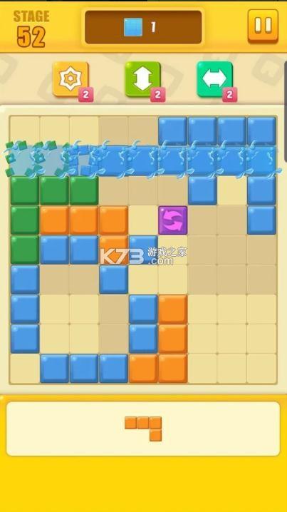 块十字拼图 v1.0.0 红包版 截图