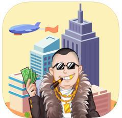天天大富翁經營人生 v1.0 手機版