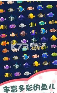 多多水族馆 v1.0 红包版 截图
