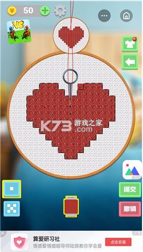 刺绣高高手红包版 v1.0.0 截图