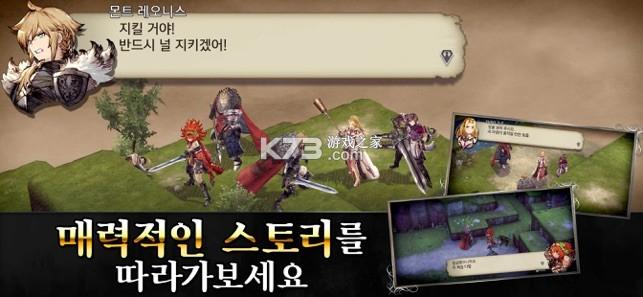 最终幻想勇气启示录幻影战争韩服版 v1.2.1 截图
