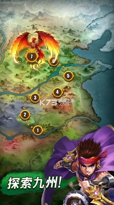 三国与谜题三消RPG v1.5.0 红包版 截图