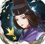 大唐探案錄 v1.2.0 游戲