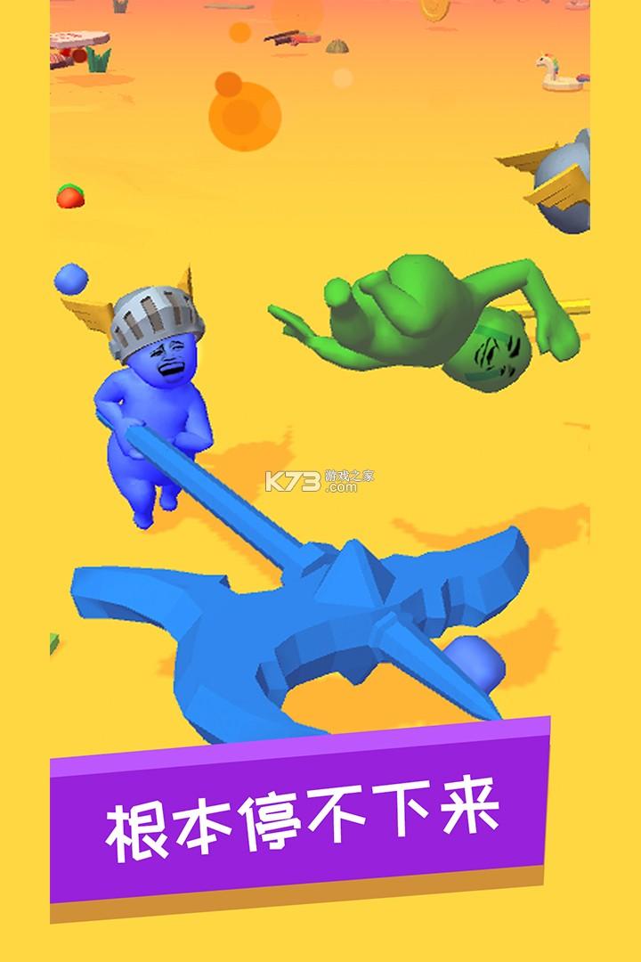 小锤锤捶你胸口 v1.0.0 游戏 截图