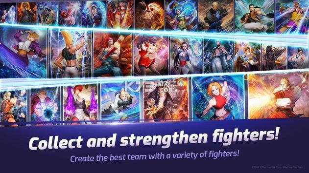 拳皇全明星 v1.8.0 下载 截图