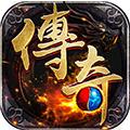 巨龍戰歌h5 v1.0.0 折扣版