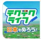 步步生活游戏v1.0
