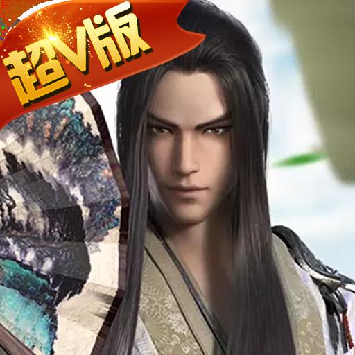 风之剑舞超v版ios版v3.3.0