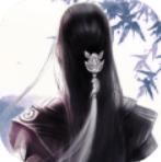 仙俠第一放置ios破解版v3.3.7
