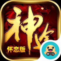 武林神途手游v2.20200611