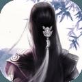 仙俠第一放置九游版v3.3.7