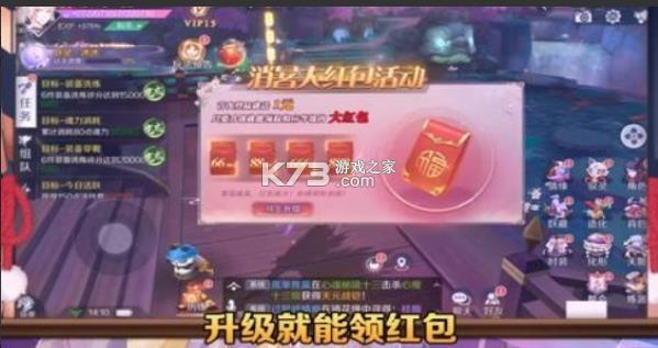 神魔妖姬 v0.12.6 红包版 截图