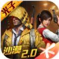 黃禮健9.0防閃框架架 v1.0 app