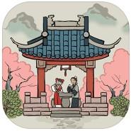 江南百景图国际服破解版v1.2.1