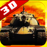 坦克射击模拟器游戏v1.0