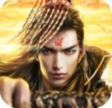 秦殇之乱 v1.0 游戏