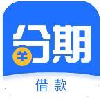 小赢分期 v1.0 app
