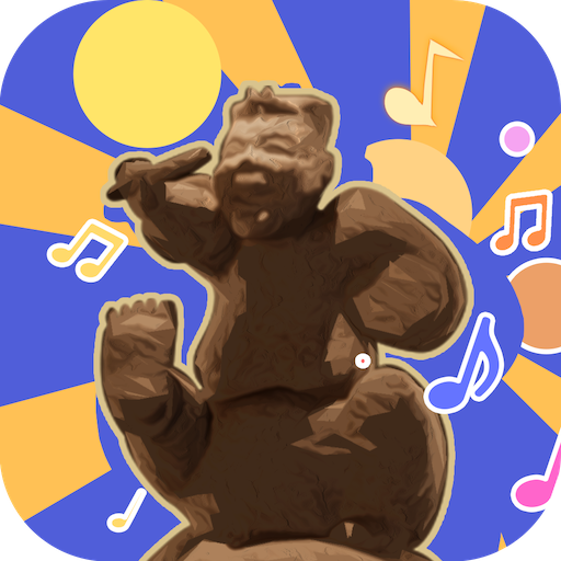 国宝玩音乐 v1.0 红包版