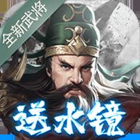 真赵云无双满v版 v1.0.0 破解版