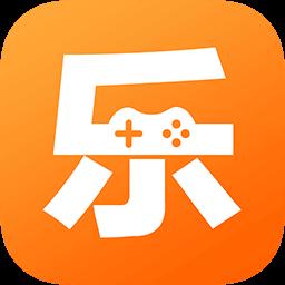 樂樂游戲盒手機版 v2.1.5