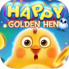 快樂金雞 v1.0.5 蘋果版
