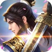 剑之传说手游