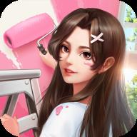 心動公寓 v1.0 游戲