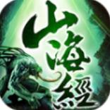 山海图腾 v1.0 游戏
