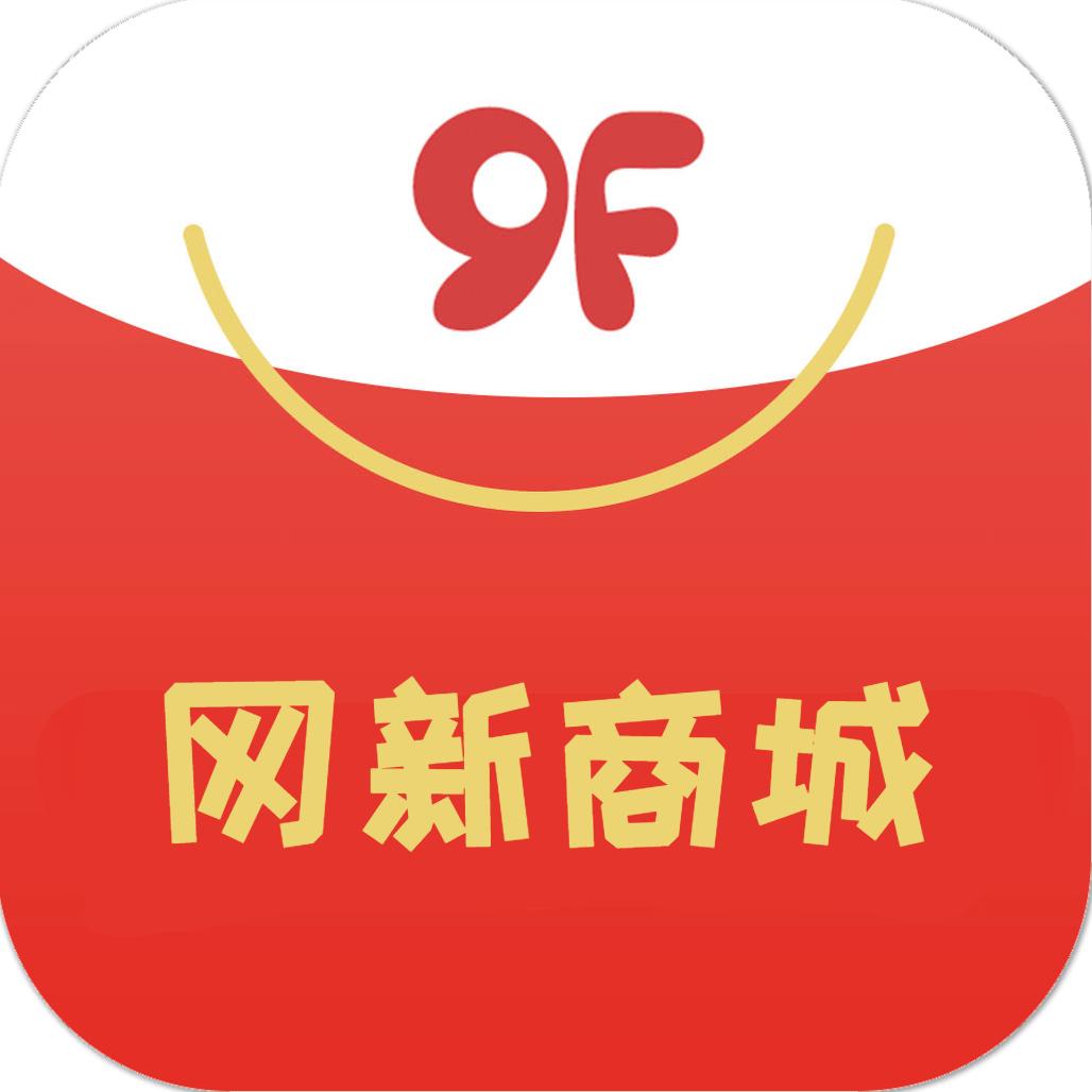 网新商城 v9.0.0 红包版