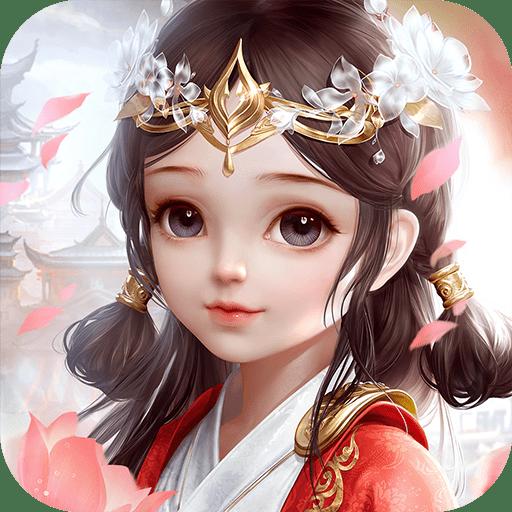 傲世飞仙 v1.03 折扣版