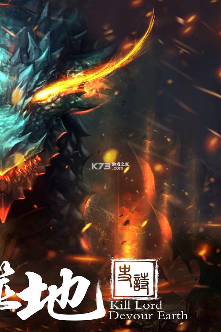 幻想小勇士 v1.3.0 蒂亞破解版 截圖