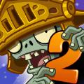 植物大战僵尸2暑假版破解版v2.5.1