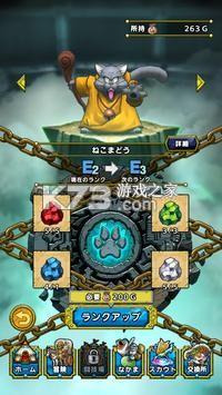 勇者斗恶龙tact v1.0.1 无限金币破解版 截图
