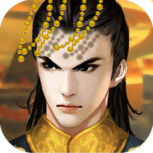 皇帝成长计划2无限国库 v2.0.1