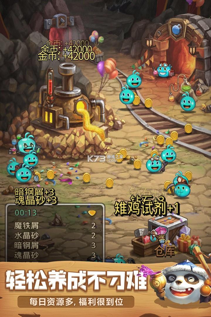 不思议迷宫无限宝石破解版 v0.8.210427.05-0.0.28  截图