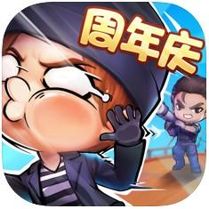 逃跑吧少年手机版苹果v6.6.2