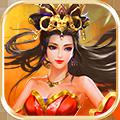 征三国汉王争霸 v1.0.0 满v版