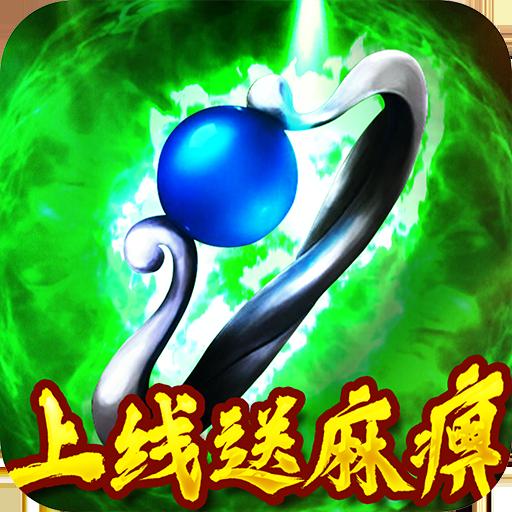 七战高爆版v1.0.0