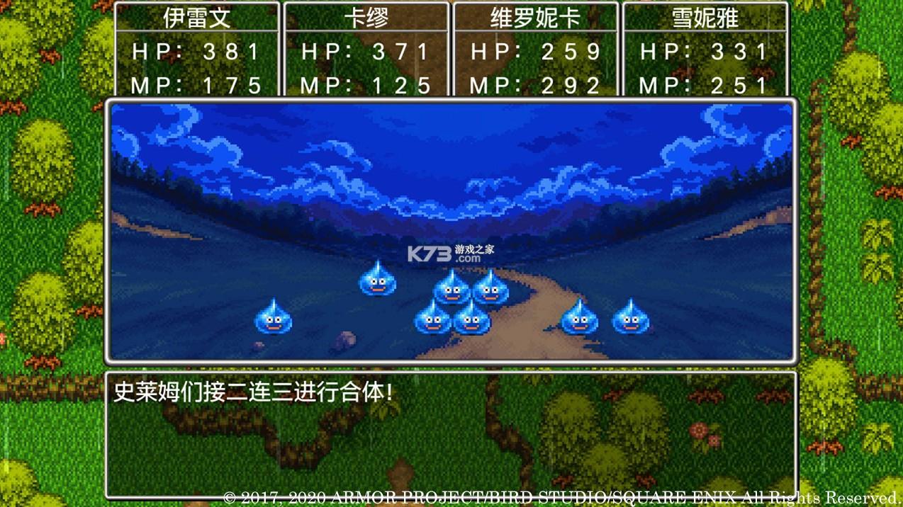 勇者斗恶龙11S 中文免安装版 截图