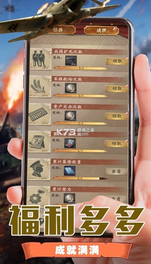 极品大官爷 v1.0.1.1 最新版 截图