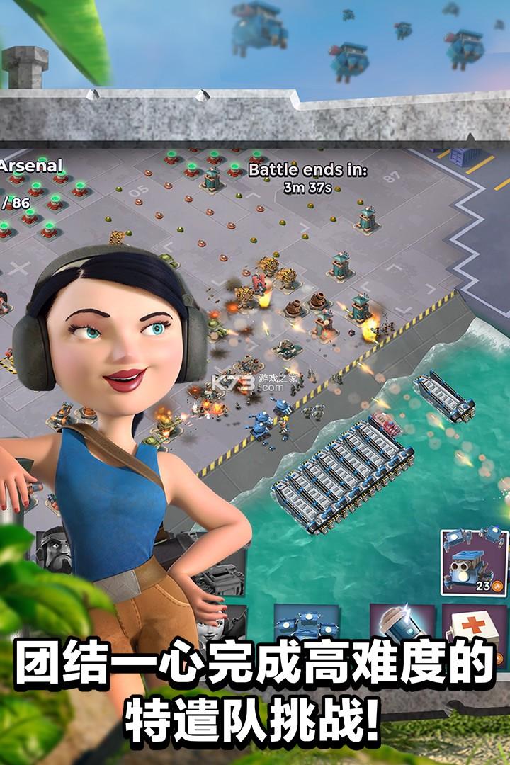 海岛奇兵 v43.87 破解无限钻石苹果手机版 截图