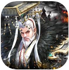 最强三国汉末争雄手游v1.0