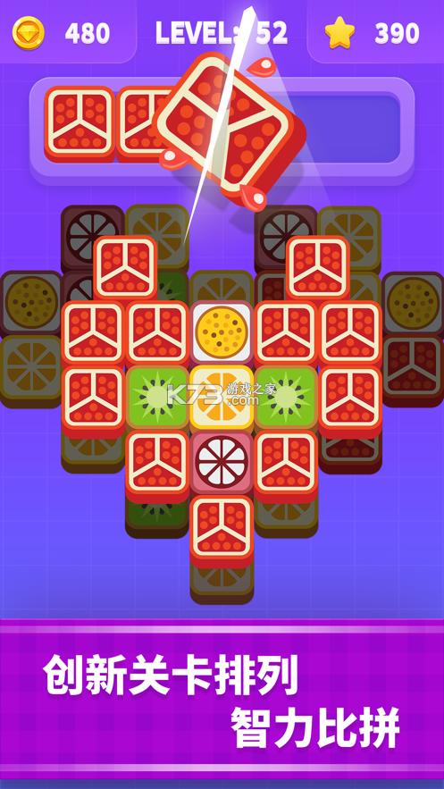 切水果高手 v1.0.0 手机游戏 截图