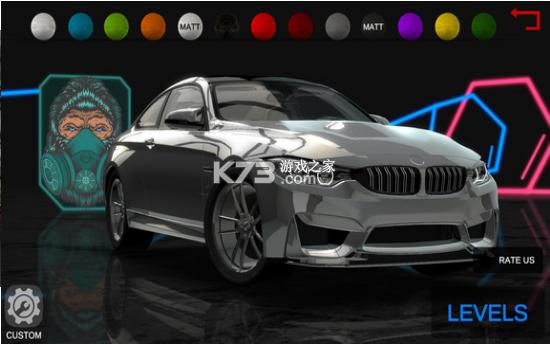 宝马模拟器 v1.0 无限金币版 截图