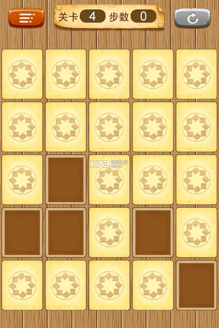 拼豆小游戏 v1.4 截图