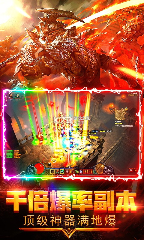 神龙猎手无限金币版 v1.0.0 截图
