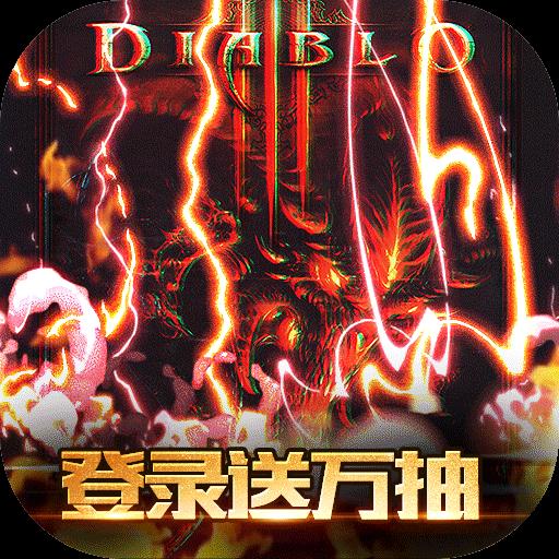 神龙猎手无限金币版v1.0.0